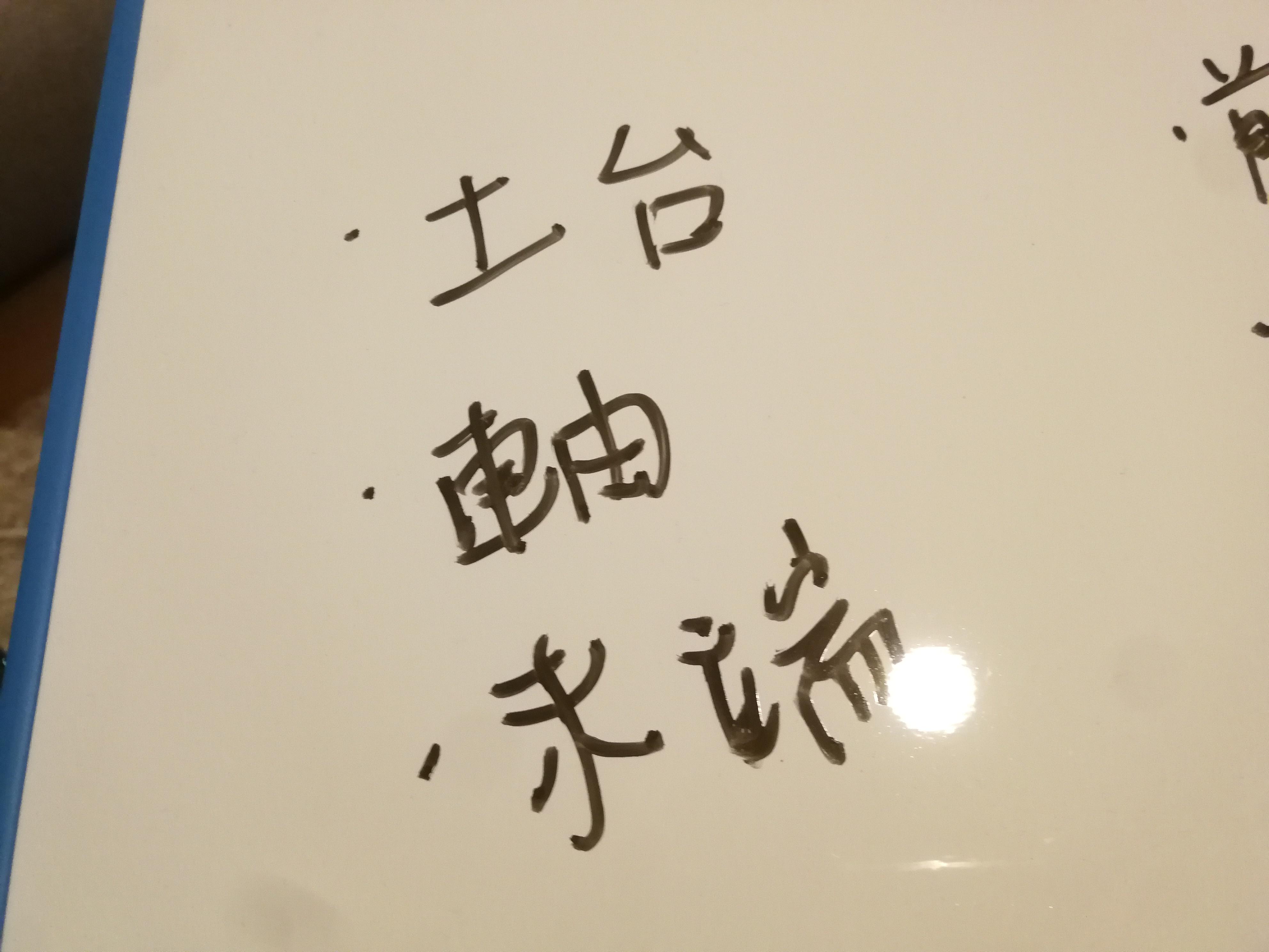 土台→軸→末端のじゅんばんがおすすめ